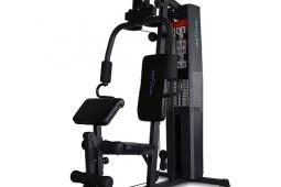 JTX Compact Multi Gym