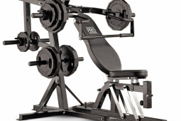 PM440 Marcy Gym