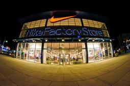 Nike Patents