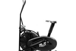 We R Sports Bike Elliptical